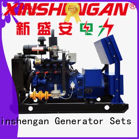 Xinshengan gas engine generator set factory direct supply for sale