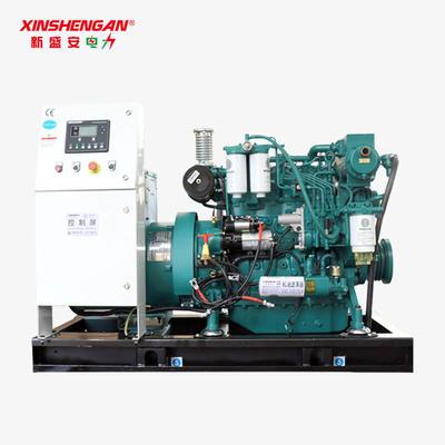 50KW Marine Diesel Generator Set