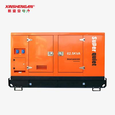 50KW Perkins Diesel Standby Generator Set