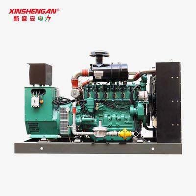 100KW Natural Gas Emergency Generator Set