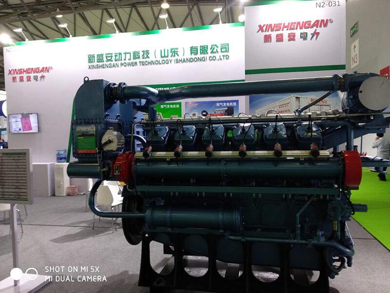 Xinshengan Array image125