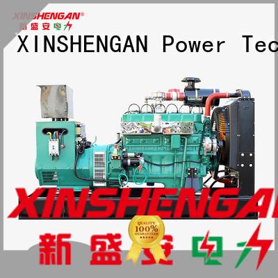 Xinshengan small gas generator manufacturer for power