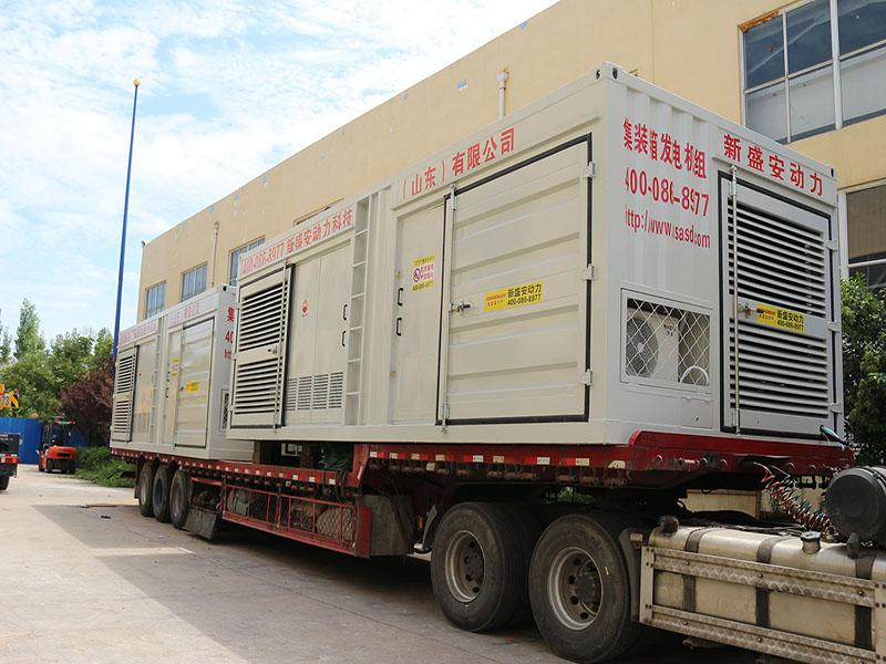 Xinshengan Array image31
