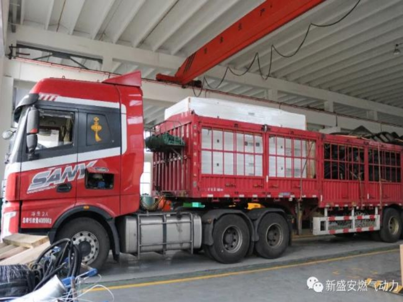 Xinshengan Array image514