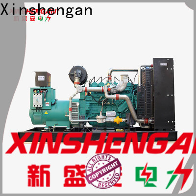 Xinshengan factory price natural gas fired generator factory direct supply on sale