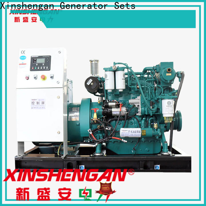 Xinshengan factory price diesel backup generator with good price for van