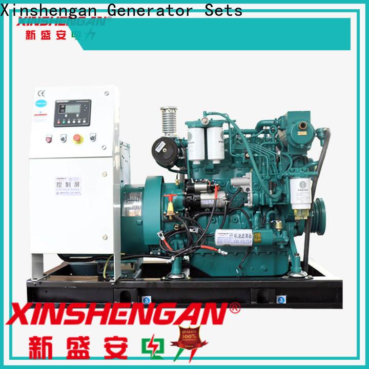 Xinshengan factory price diesel backup generator with good price for van