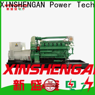 Xinshengan natural gas standby generator inquire now for power