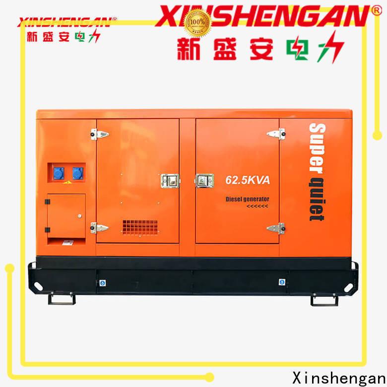 Xinshengan electric backup generator supply for generate electricity